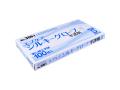 使い捨てポリ手袋 エブノ No.3061 エブケアシルキーグローブ 半透明 Sサイズ 100枚入りX10箱