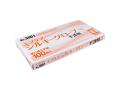 使い捨てポリ手袋 エブノ No.3061 エブケアシルキーグローブ 半透明 LLサイズ 100枚入りX10箱