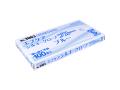 使い捨てポリ手袋 エブノ No.3063 エブケアシルキーグローブ ブルー Sサイズ 100枚入りX10箱
