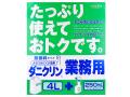 UYEKI ダニクリン 業務用4L 250mLスプレー式ボトル付