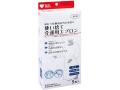 介護用品 オオサキ プラスハート 使い捨て介護用エプロン 袖付 透明 ふつうサイズ 5枚入りX12箱