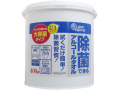 除菌ウェットティッシュ エリエール 除菌できるアルコールタオル 本体 大容量400枚入り