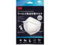 KF94規格不織布マスク スリーエム ウイルス飛沫対策マスク KF94W1 ふつうサイズ 大人用 ホワイト 1枚入りX20パック