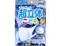 日本製不織布マスク ユニ・チャーム 超立体マスク こども用 園児/低学年用 男女共用 ホワイト 5枚入りX5パック