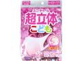日本製不織布マスク ユニ・チャーム 超立体マスク こども用 園児/低学年用 男女共用 ピンク 5枚入りX5パック