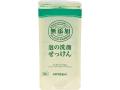 ミヨシ石鹸 無添加 泡の洗顔せっけん リフィル 180mlX10パック