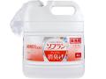 柔軟仕上げ剤 ライオン 業務用ソフラン プレミアム消臭柔軟剤 アロマソープの香り 4L