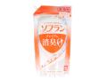 柔軟仕上げ剤 ライオン 業務用ソフラン プレミアム消臭柔軟剤 アロマソープの香り 1.92L