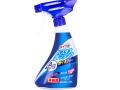 浴室用合成洗剤 ライオン 業務用ルックプラス バスタブクレンジング 銀イオンプラス 500mLX6本