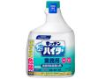 除菌漂白剤 花王プロフェッショナル 業務用キッチン泡ハイター つけかえ用 1000mLX6本