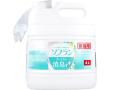 柔軟仕上げ剤 ライオン 業務用ソフラン プレミアム消臭柔軟剤 フレッシュグリーンアロマの香り 4L