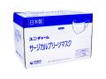 日本製不織布マスク ユニ・チャーム サージカルプリーツマスク 4層構造 ふつうサイズ ホワイト 50枚入り