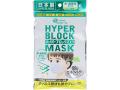 日本製不織布マスク エリエール ハイパーブロックマスク 中高学年サイズ 5枚入りX10パック