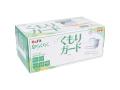 日本製不織布マスク 息らくらく くもりガードマスク ふつうサイズ 30枚入りX5箱