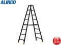 アルインコ ALINCO 脚立 はしご 作業台
