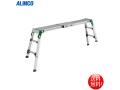 アルインコ ALINCO 脚立 はしご 足場台 踏み台 作業台