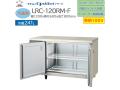 フクシマガリレイ 冷凍冷蔵庫