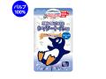 トイレットペーパー 丸富製紙 ペンギン シャワートイレ用 アクアソープの香り ダブル20m 12ロールX8パック