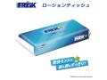 ティツシュ 丸富製紙 FRISK(フリスク) ライトローションティシュ 120組 30パック