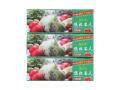 キッチンタオル 丸富製紙 花束キッチンペーパー 吸収名人 36箱