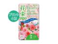 トイレットペーパー 丸富製紙 プリント花束 ピンク シングル55m 12ロールX8パック