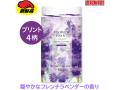 トイレットペーパー 丸富製紙 花束フラワープリント フレンチラベンダーの香り ダブル25m 18ロールX6パック