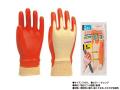 作業用ゴム手袋 塩化ビニール背抜き手袋 TOWA ビニスターエース NO.681