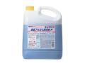 業務用洗剤 油汚れ用 強力除菌洗浄剤 ニイタカ 除菌アルカリ洗浄剤P 5KX3本 アルカリ性洗剤