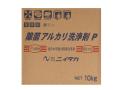 【送料無料】 油汚れ用 強力除菌洗浄剤 ニイタカ 除菌アルカリ洗浄剤P 10K