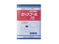 【送料無料】 食品添加物アルコール製剤 ニイタカ セーフコール75 17L