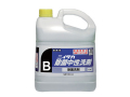 業務用洗剤 除菌洗浄剤 ニイタカ 除菌中性洗剤B 4KX4本 高濃度タイプ