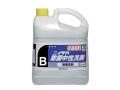 【送料無料】 除菌洗浄剤 ニイタカ 除菌中性洗剤B 4KX4本 高濃度タイプ