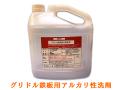 業務用グリドル用アルカリ洗浄剤 サンユウ グリドル洗浄剤 高熱用 5KX4本