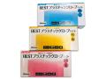 使い捨て手袋 BEST PVC プラスチックグローブライト 薄手 白半透明 粉無 100枚X20箱