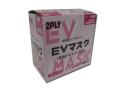 消耗品なごみ エブノNo.850EVマスク2PLY