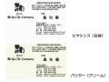 名刺印刷 片面モノクロ印刷