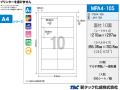 消耗品なごみ タックラベル 新タック化成MPA4-10S