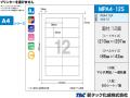 消耗品なごみ タックラベル 新タック化成MPA4-12S