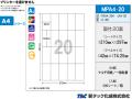 消耗品なごみ タックラベル 新タック化成MPA4-20