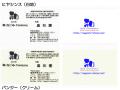 名刺印刷 両面印刷 カラー/モノクロ