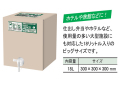 タケックスクリーンBiz お徳用18L缶