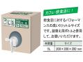 タケックスクリーンBiz 5L缶