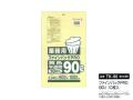消耗品なごみ 業務用ごみ袋90L 黄色半透明