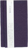丹後ちりめん金封ふくさ(紫色)