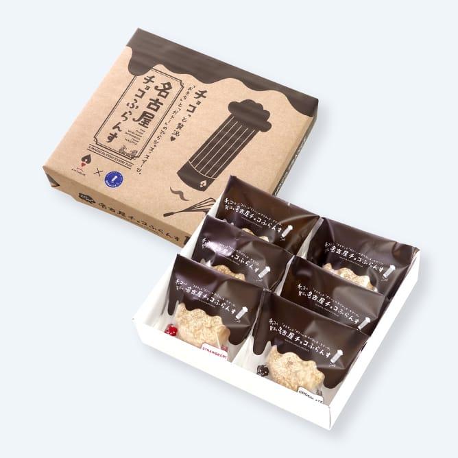 名古屋チョコふらんす