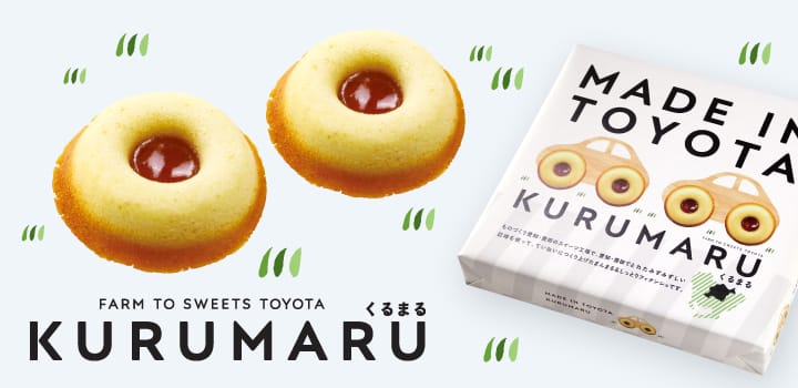 FARM TO SWEETS TOYOTA KURUMARU