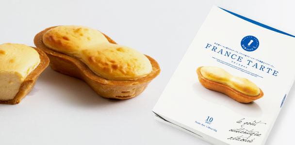フランスタルト