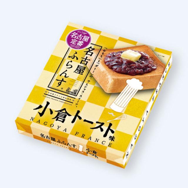 名古屋ふらんす 小倉トースト 8個入り
