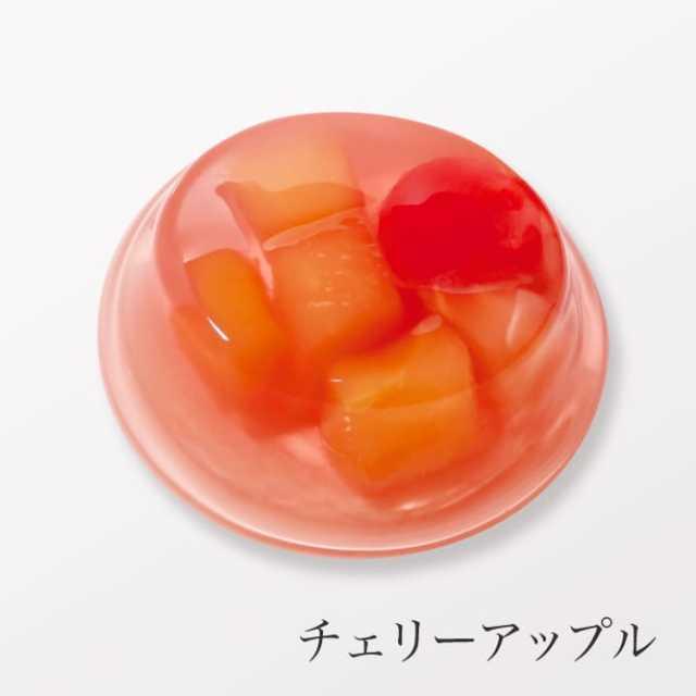ゼリー/涼菓 ジュレアソルティ チェリーアップル