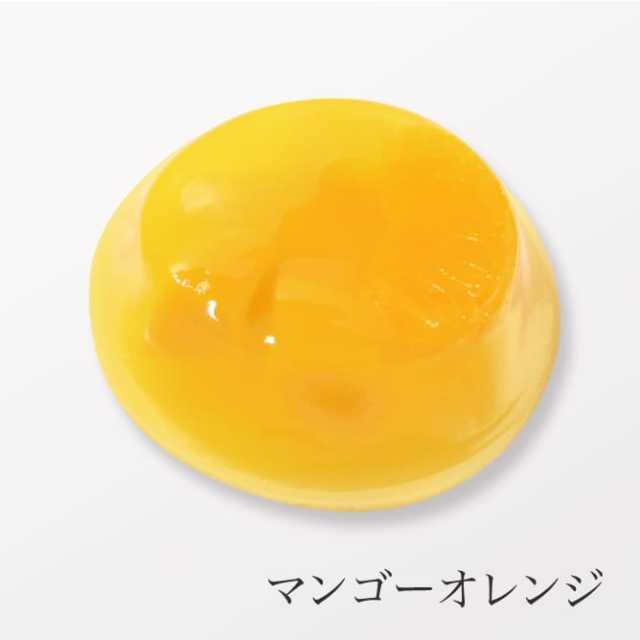 ゼリー/涼菓 ジュレアソルティ マンゴーオレンジ